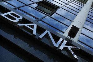 Форекс банк