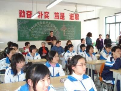 Visit Pudong Middle School